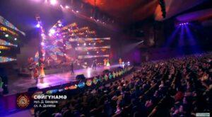 Сөйгунамә - группа Дервиши. Сольный Концерт 2017 год